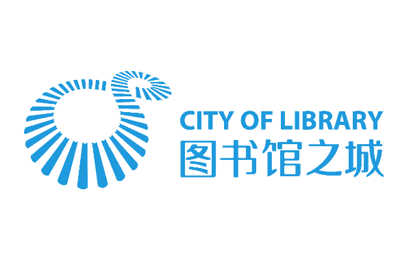 Logo for Shenzhen Library (深圳图书馆)