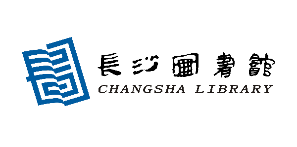 Logo for Changsha Library (长沙图书馆)